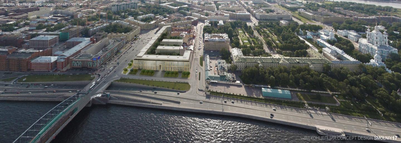 RBTA - Smolny - Saint Petesburg