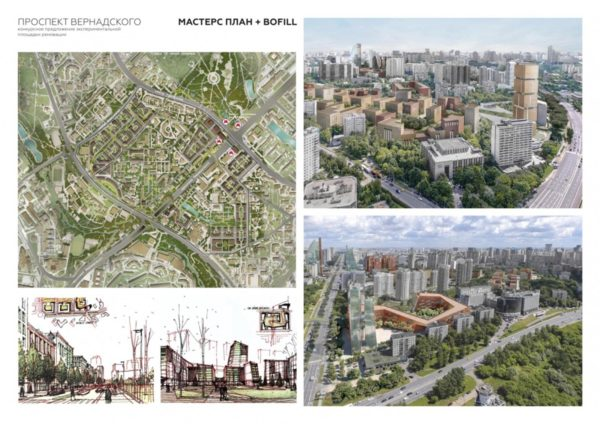 Ricardo Bofill Taller de Arquitectura and Moscow's based architectural company Masters Plan win international competition for the design of Vernadsky Prospect District.